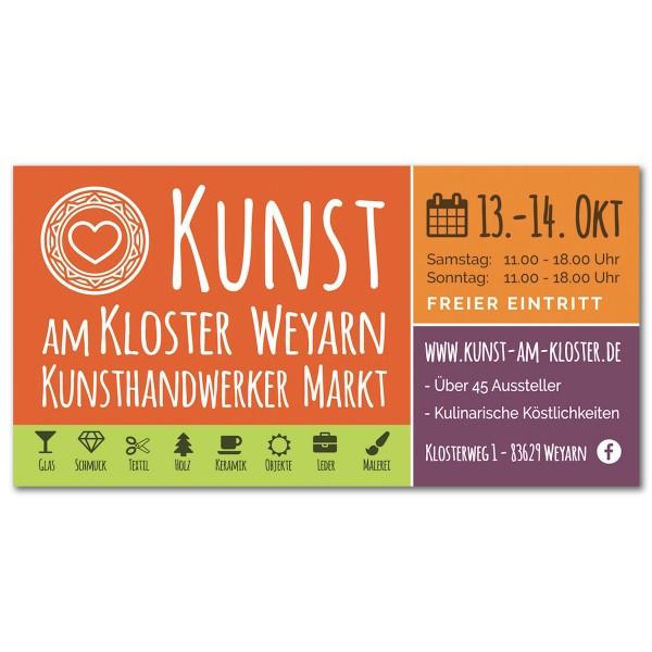KHWM-Wwyarn-2
