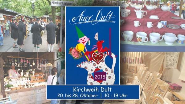 Auer-Dult-Kirchweih-2018